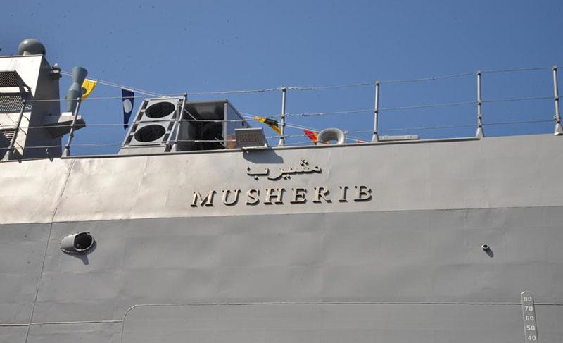 Il varo di Musherib